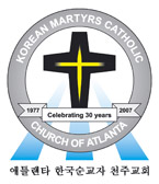 Logo Church of Atlanta