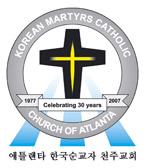 Logo Church of Atlanta