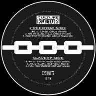 Music disk ck promo 1