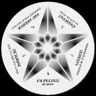 Music disk technoma inverse